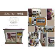 Dollar Cafe_ 咖啡屋