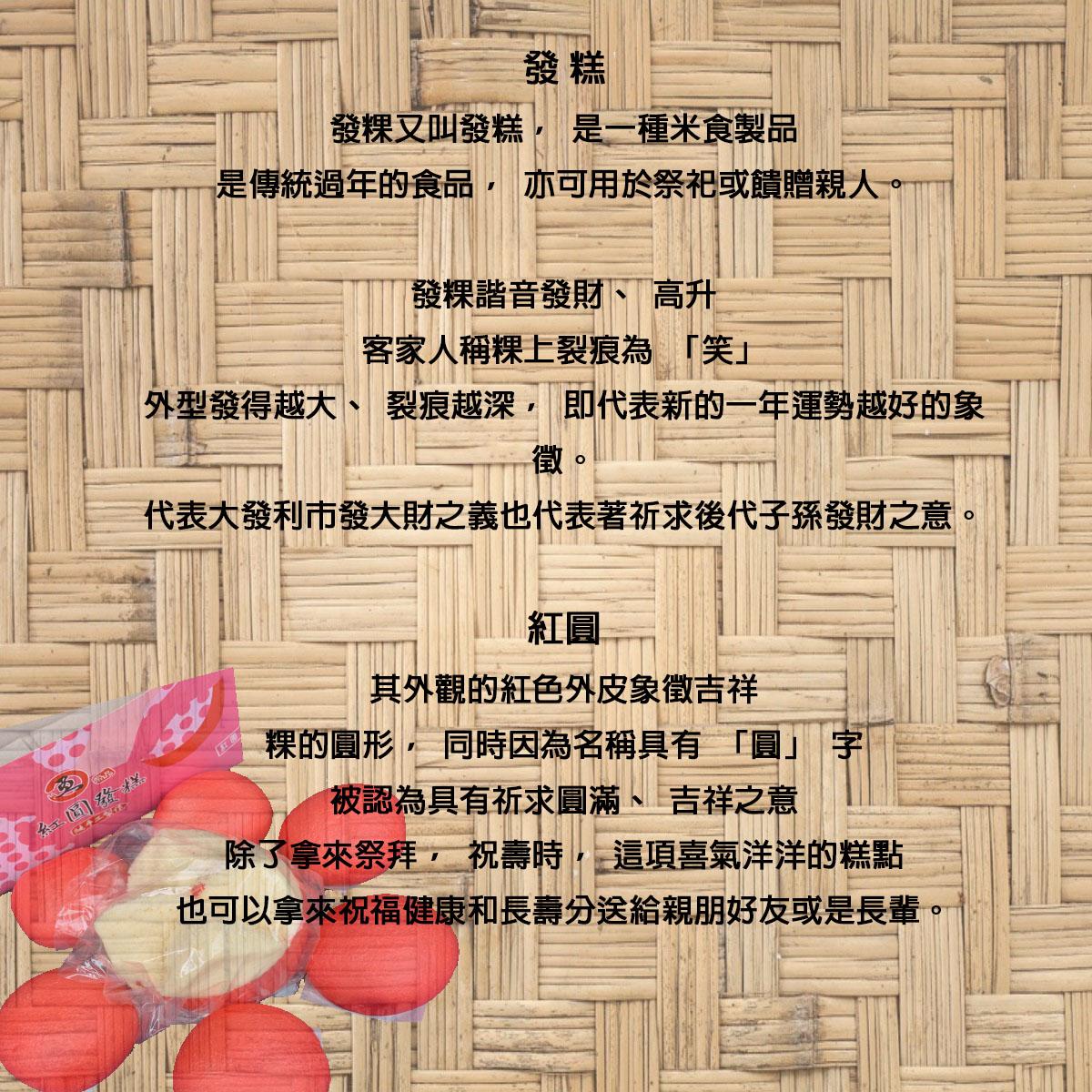 法事祭品-尾日香齋素六飯菜全組含已煮八珍湯藥壺