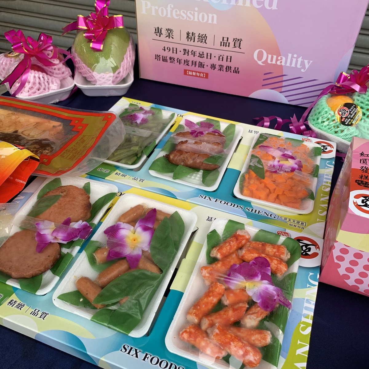 法事祭品-尾日飽福葷六飯菜全組含未煮八珍湯藥壺
