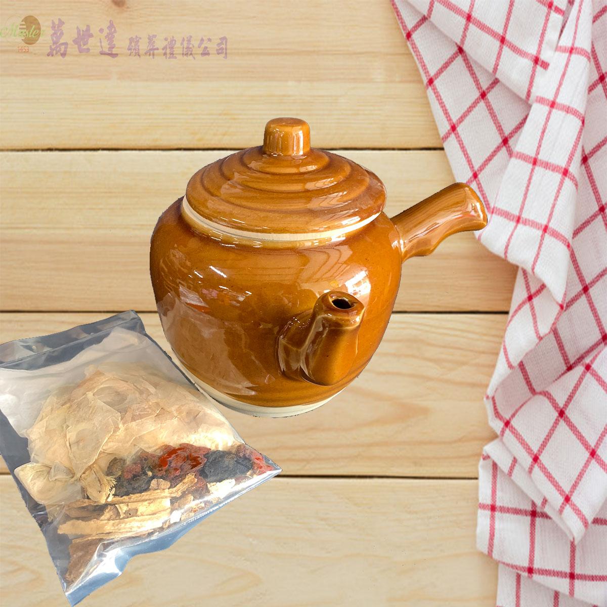 素八珍藥壺(未煮)