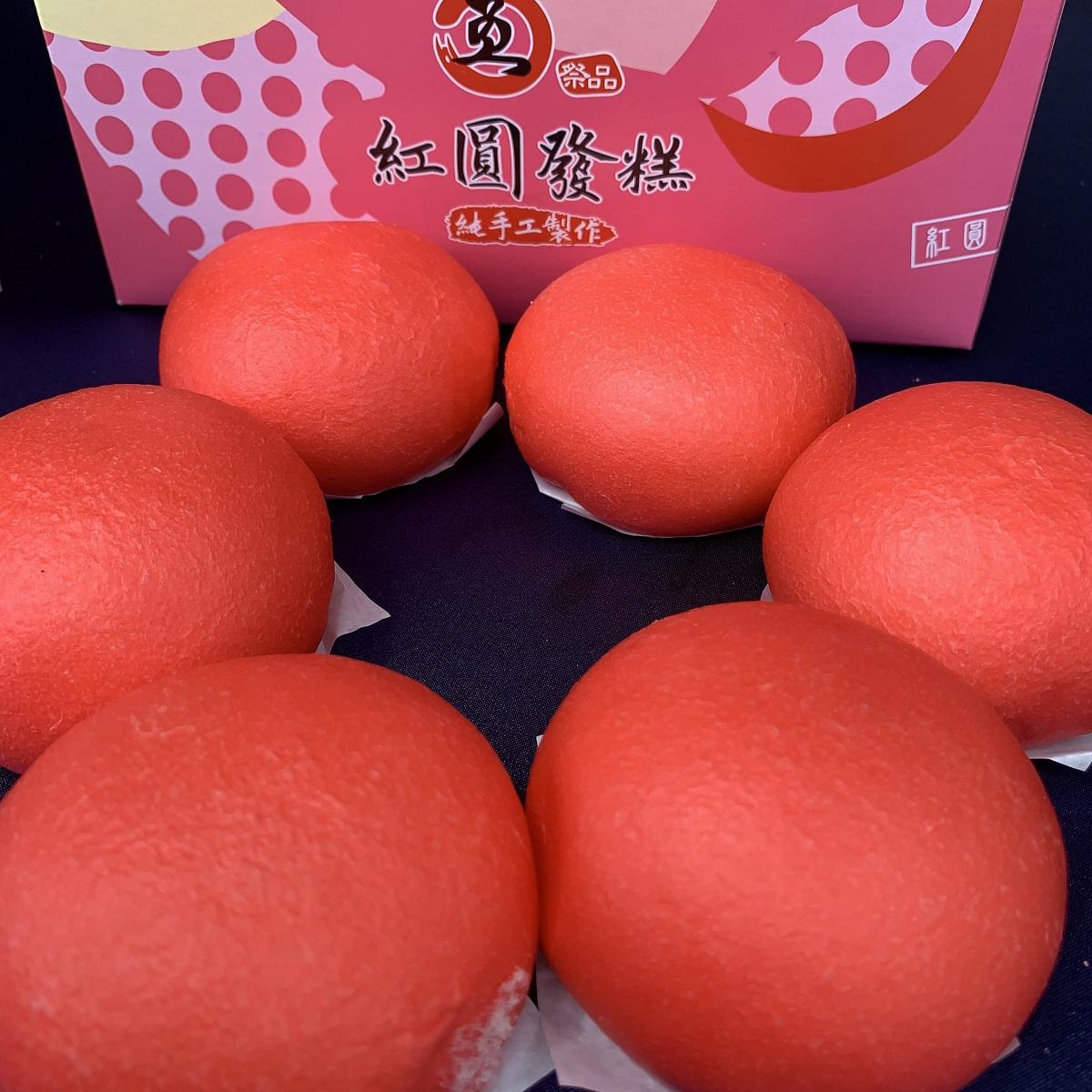 圓滿紅圓發糕組(六顆紅圓、一顆發糕)