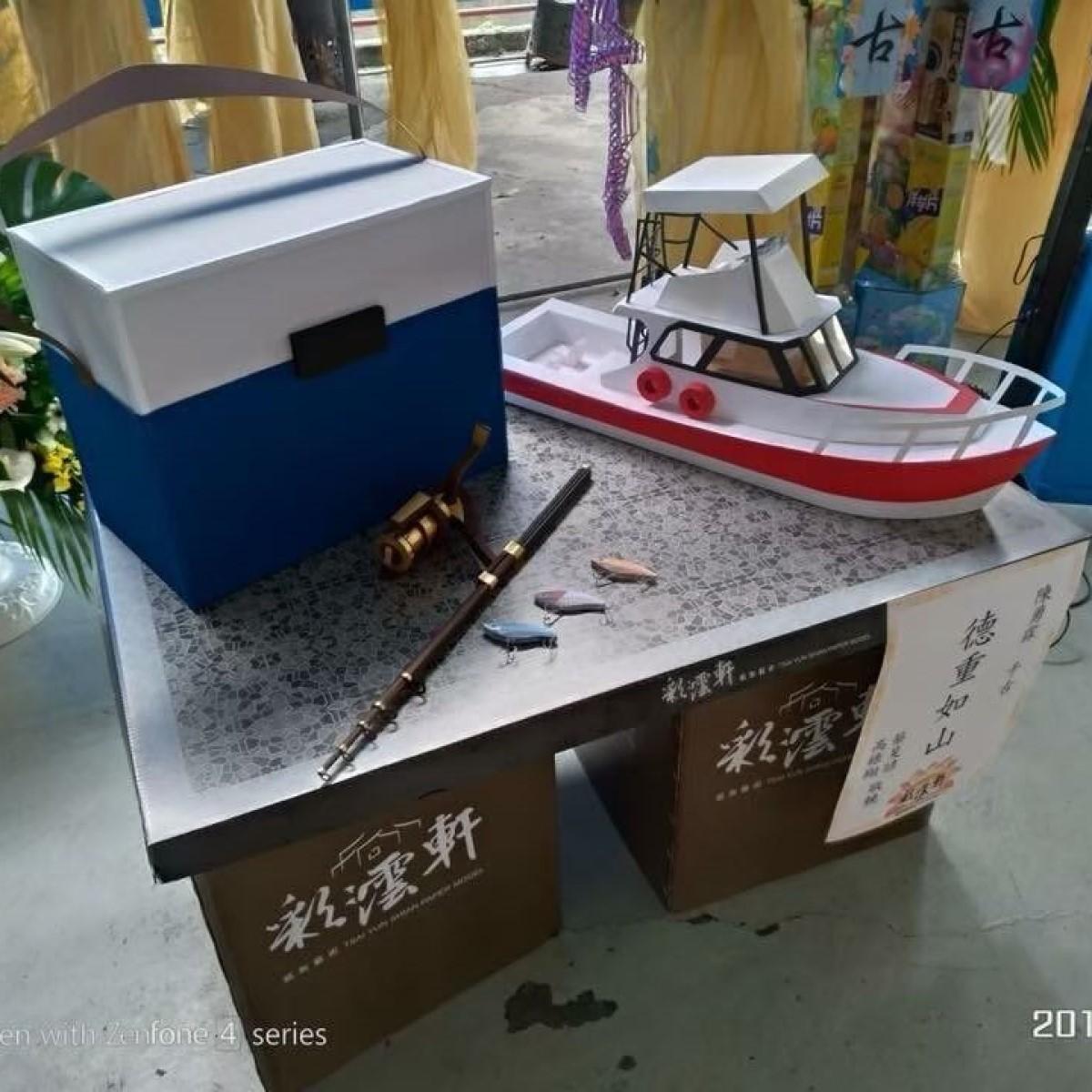獵漁人豪華磯釣組