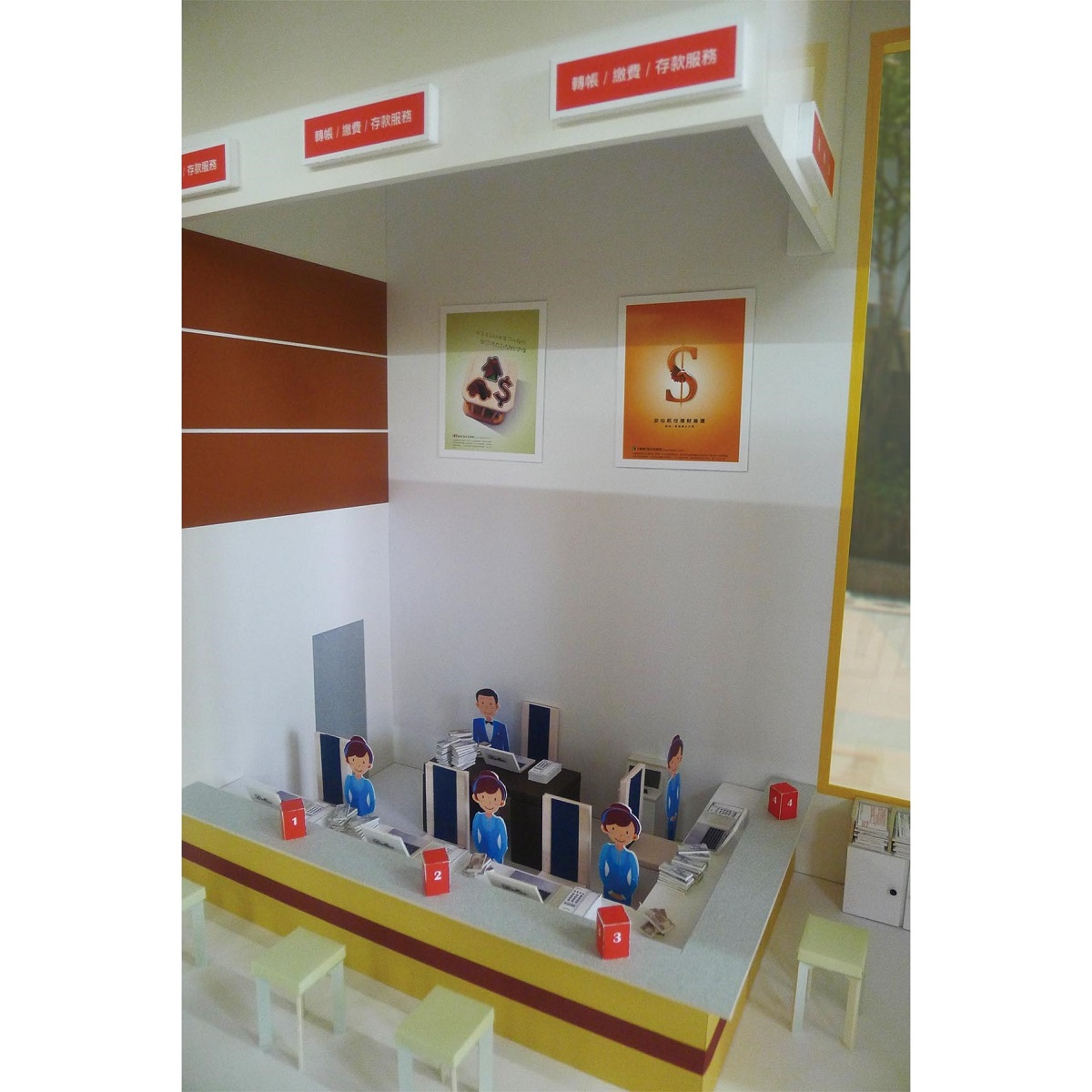 Dollar Bank 商業銀行