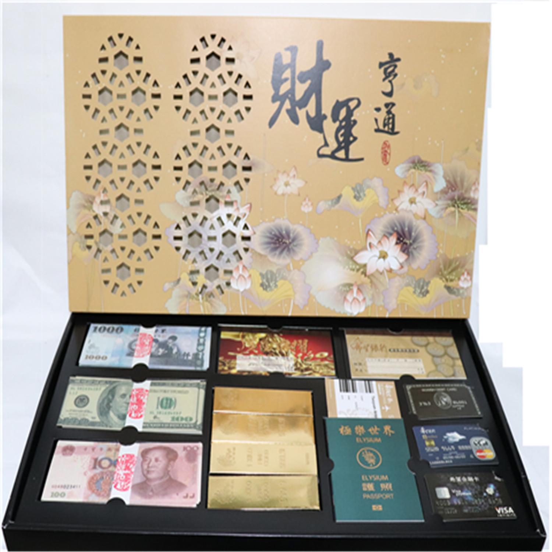 財運亨通-金融禮盒