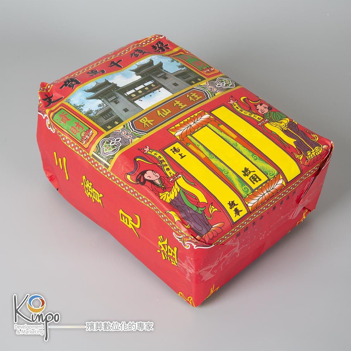 滿元寶袋10包一組
