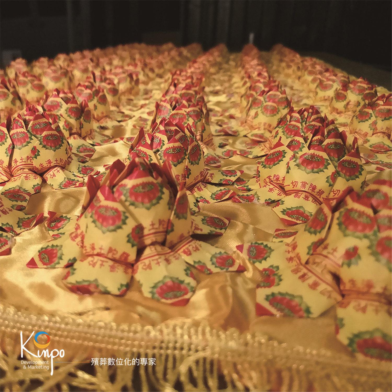手摺蓮被-小(108朵)