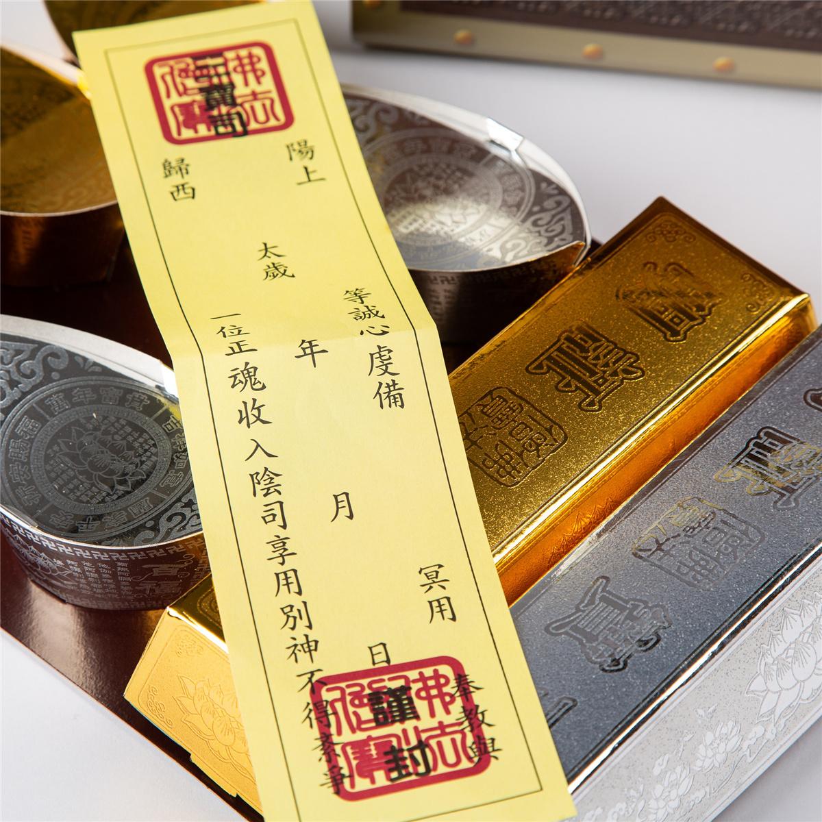 黃金萬兩(小)