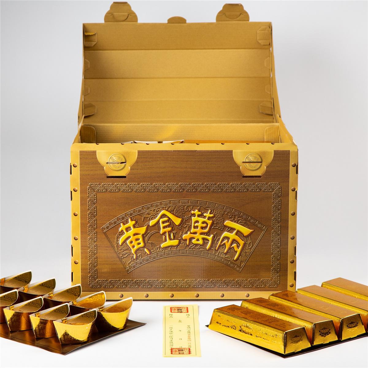黃金萬兩(大)